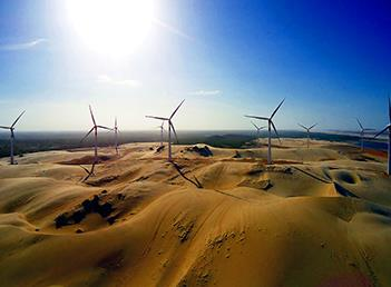 Siemens Gamesa awarded 128MW wind project in Brazil