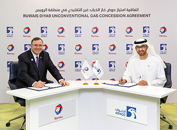 ADNOC signs agreement granting Total a 40% stake in Ruwais Diyab concession