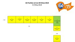 Iran Oil Show UK pavilion